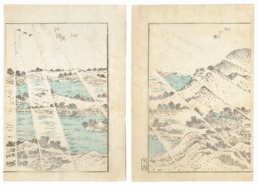Rays of Sunshine by Hokusai (1760 - 1849)