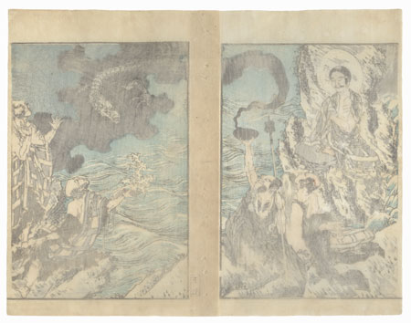 Dragon Appearing by Hokusai (1760 - 1849)