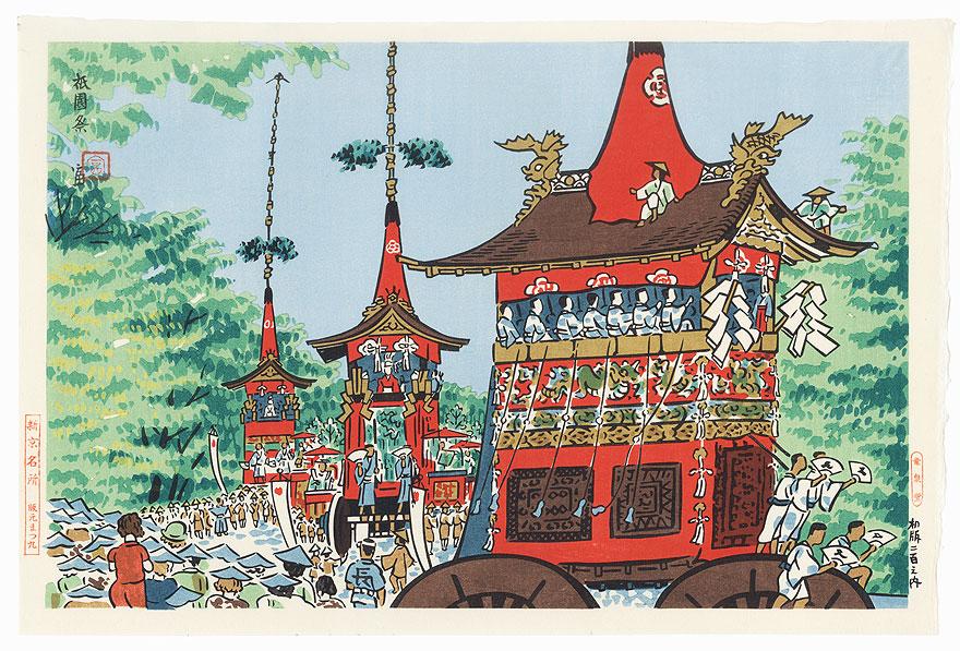 Gion Matsuri by Tokuriki (1902 - 1999)