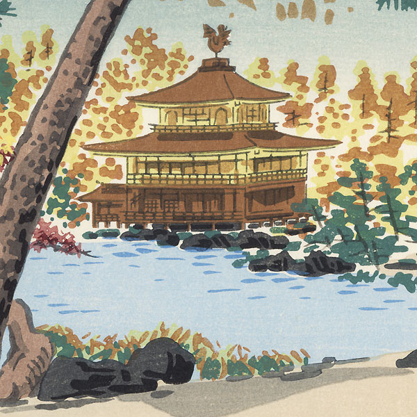 Autumn View of the Golden Pavilion (Kinkakuji) by Tokuriki (1902 - 1999)