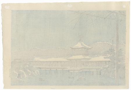 Heian Jingu Shrine by Tokuriki (1902 - 1999)