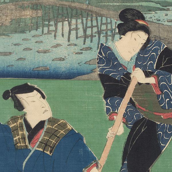 Hakone: Yumoto Road, Futagoyama, and Sanmai Bridge; Hatsuhana and Katsugoro by Hiroshige (1797 - 1858) and Toyokuni III/Kunisada (1786 - 1864)