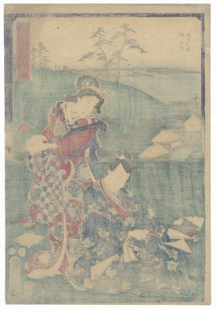 Oiso: The Snipe Rising Marsh and the Hermitage of Saigyo; Sawamura Sojuro III as Soga no Juro Sukenari, with Tora of Oiso by Hiroshige (1797 - 1858) and Toyokuni III/Kunisada (1786 - 1864)