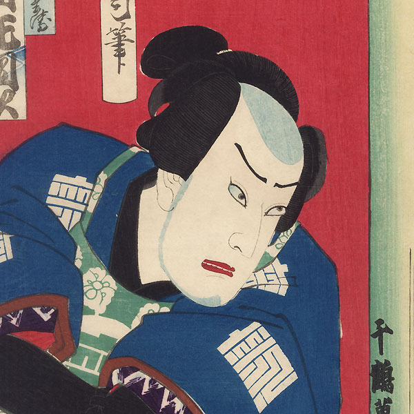 Swordfight by Kunichika (1835 - 1900)