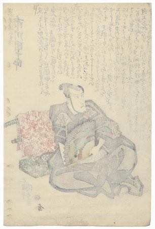 Ichikawa Danjuro as a Seated Samurai by Toyokuni III/Kunisada (1786 - 1864)