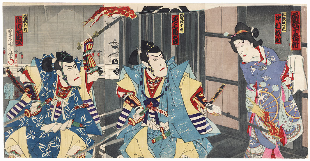 Soga Brothers at the Hunting Camp, 1893 by Kunichika (1835 - 1900)