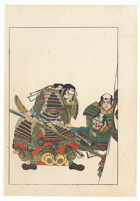 Asai Bizen-no-kami Nakamasa by Kuniyoshi (1797 - 1861)