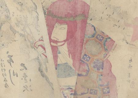 Ichikawa Udanji as Koya Saihei, 1882 by Kunichika (1835 - 1900)
