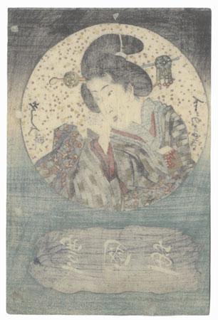 Smiling Beauty by Toyokuni III/Kunisada (1786 - 1864)