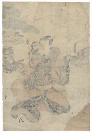 Bando Mitsugoro as Fujiya Izaemon by Toyokuni III/Kunisada (1786 - 1864)