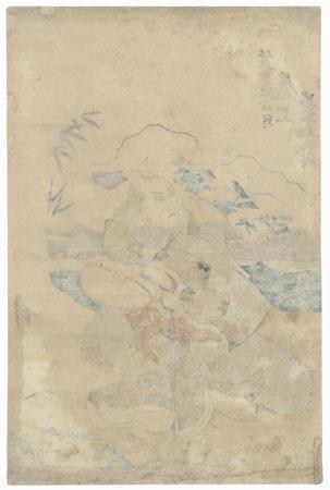Onoe Kikugoro as Miyamoto Musashi by Toyokuni III/Kunisada (1786 - 1864)