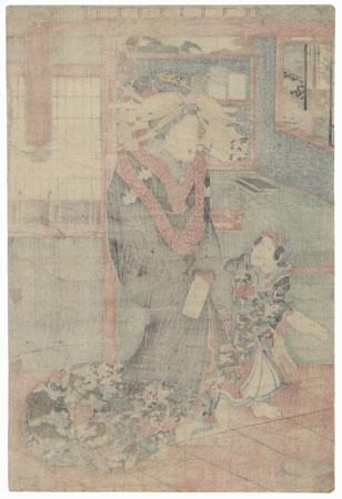 Courtesan and Kamuro by Toyokuni III/Kunisada (1786 - 1864)