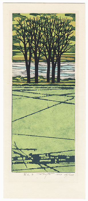 River Bank B, 1977 by Fumio Fujita (born 1933)