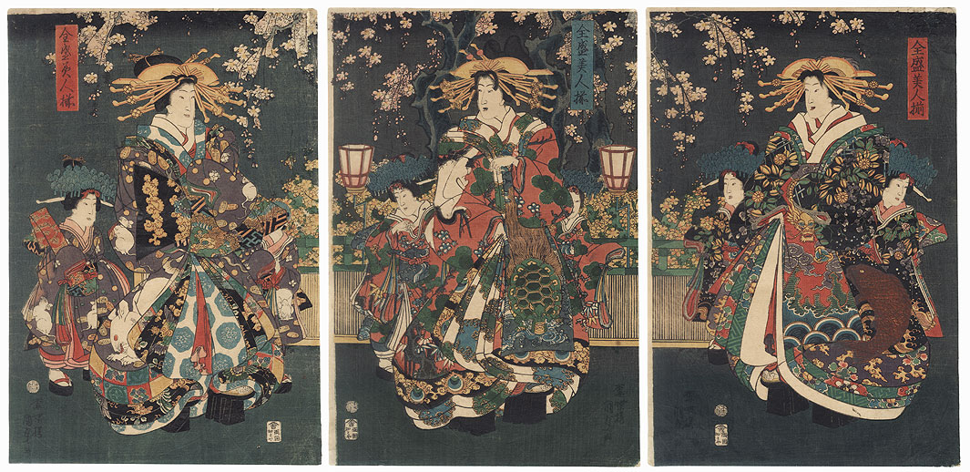 Courtesans in the Yoshiwara, 1859 by Kunisada II (1786 - 1864)