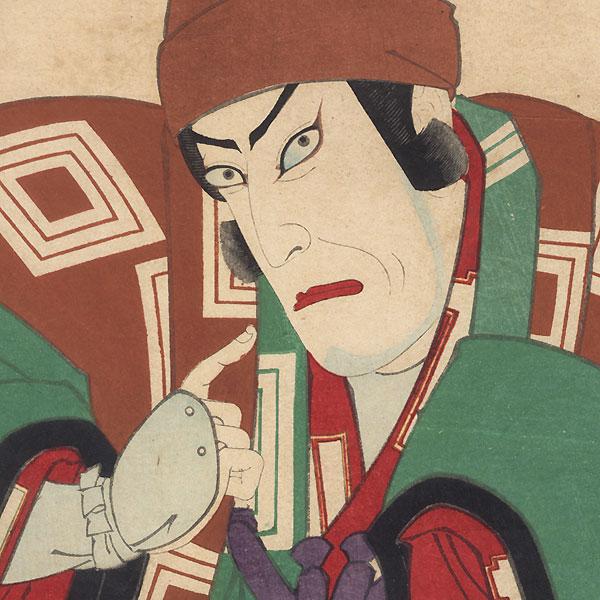 Ichikawa Danjuro IX as Sekibei by Kunichika (1835 - 1900)