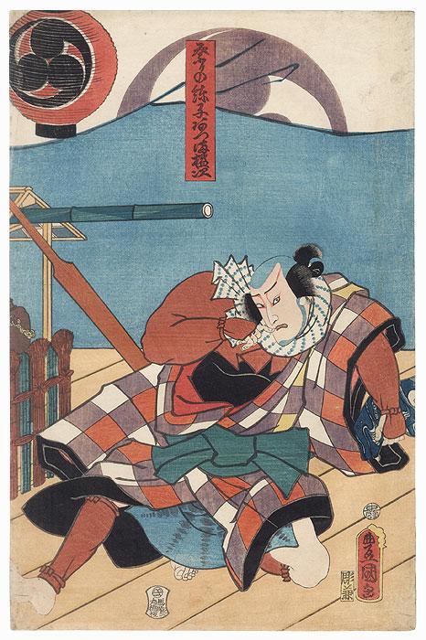 Worried Boatman, 1860 by Toyokuni III/Kunisada (1786 - 1864)