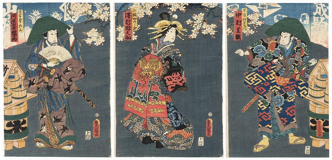 Enemies Meeting in the Yoshiwara, 1861 by Toyokuni III/Kunisada (1786 - 1864)