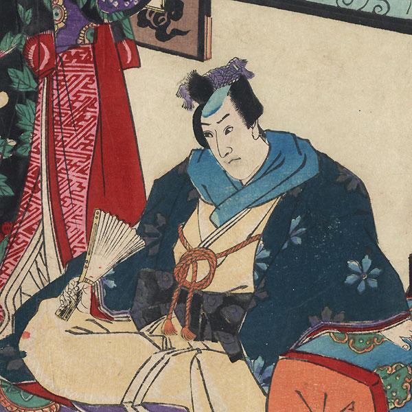 Kiritsubo, Chapter 1 by Toyokuni III/Kunisada (1786 - 1864)