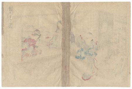Shii ga Moto, Chapter 46 by Toyokuni III/Kunisada (1786 - 1864)