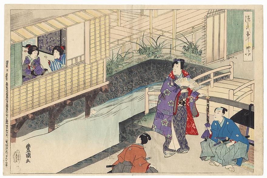 Asagao, Chapter 20 by Toyokuni III/Kunisada (1786 - 1864)
