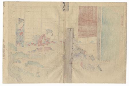 Wakana no ge, Chapter 35 by Toyokuni III/Kunisada (1786 - 1864)