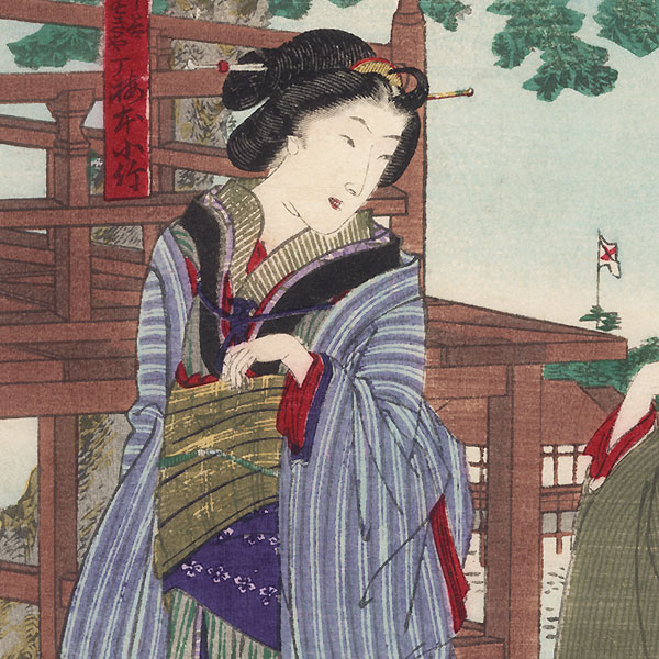 Visiting a Shrine by Kunichika (1835 - 1900)
