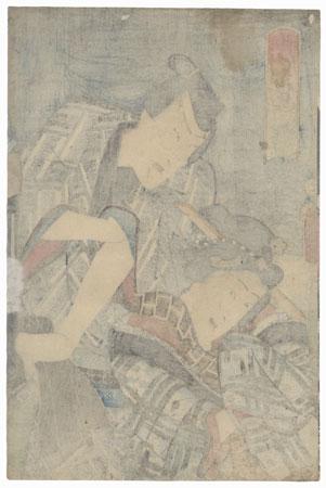 Kabuki Couple, 1858 by Toyokuni III/Kunisada (1786 - 1864)