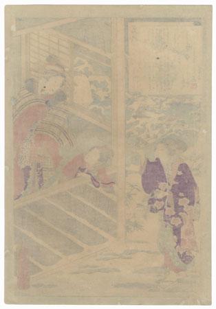Morokoshi, 1861 by Toyokuni III/Kunisada (1786 - 1864)