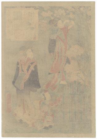 Wakamurasaki by Toyokuni III/Kunisada (1786 - 1864)