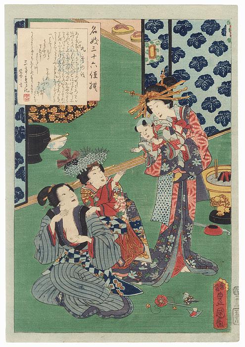 Kokonoe, 1860 by Toyokuni III/Kunisada (1786 - 1864)