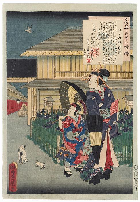 Tsutanosuke, 1861 by Toyokuni III/Kunisada (1786 - 1864)