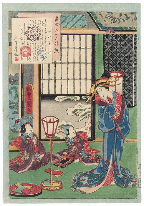 Koina, 1861 by Toyokuni III/Kunisada (1786 - 1864)