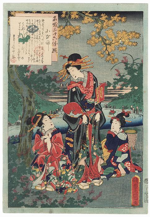 Koshikibu, 1861 by Toyokuni III/Kunisada (1786 - 1864)