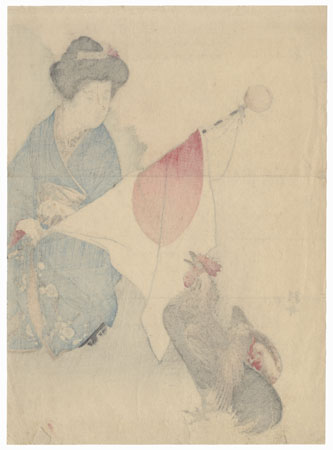 A Cock Crows Kuchi-e Print, 1909 by Takeuchi Keishu (1847 - 1915)