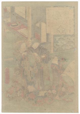 Usugumo, 1860 by Toyokuni III/Kunisada (1786 - 1864)