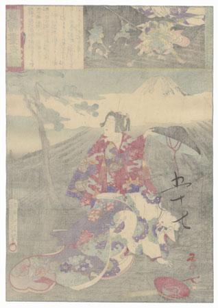 Oiso no Tora, No. 39 by Chikanobu (1838 - 1912)