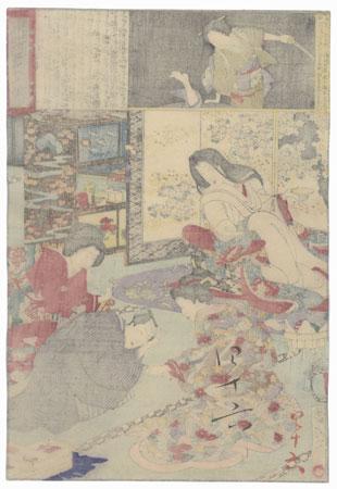 Yoshida Mansion, No. 30 by Chikanobu (1838 - 1912)
