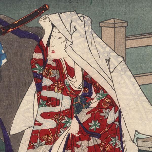 Watanabe no Tsuna, No. 34 by Chikanobu (1838 - 1912)