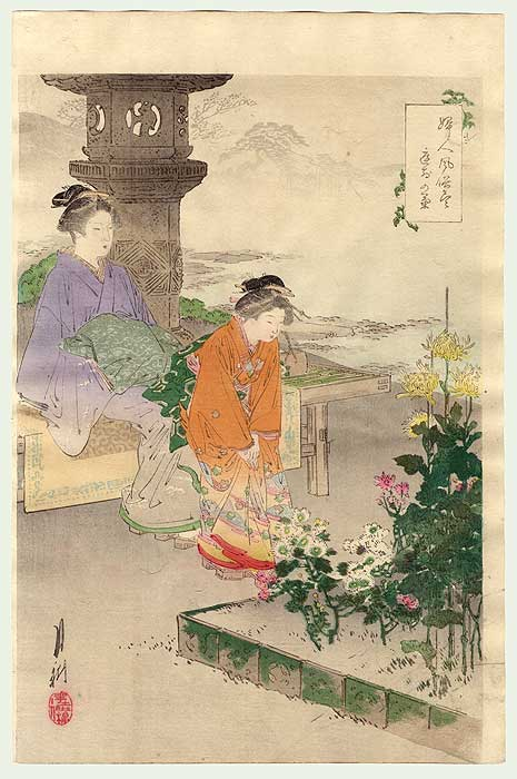 Admiring Flowers by Gekko (1859 - 1920)