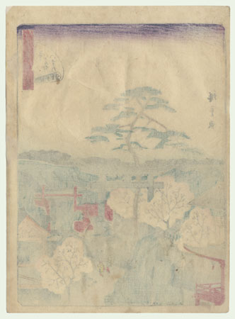 Hachiman Shrine at Ichigaya by Hiroshige II (1826 - 1869)