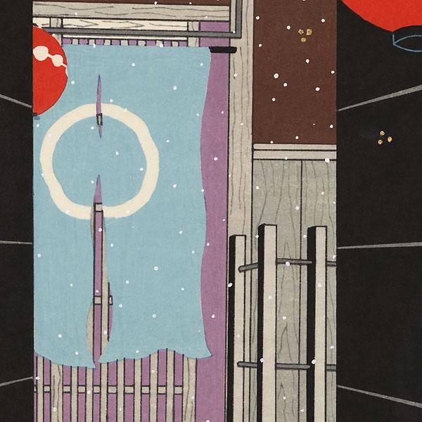 Snowy Alley by Teruhide Kato (1936 - 2015)
