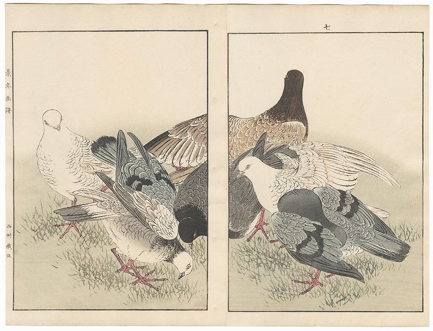 Oban diptych original - Autumn Group, 1891 by Imao Keinen (1845 - 1924)