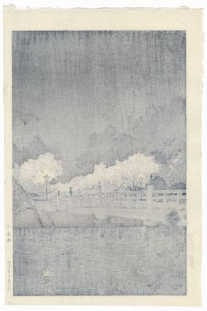 Benkei Bridge at Night, 1933  by Tsuchiya Koitsu (1870 - 1949)
