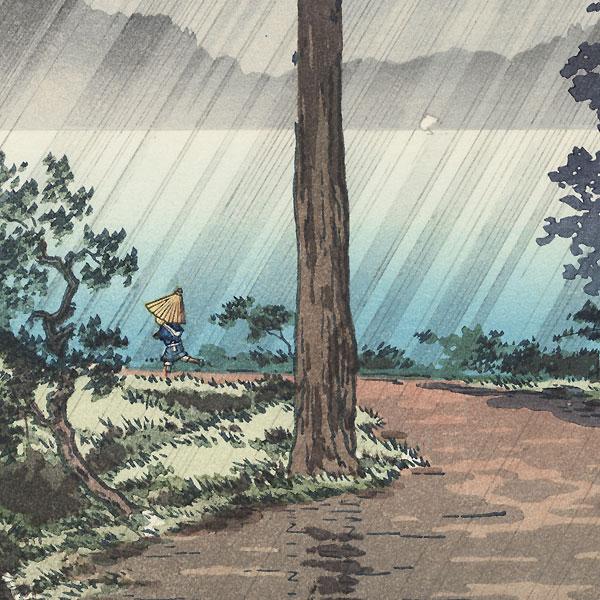 Lake Hakone, 1938  by Tsuchiya Koitsu (1870 - 1949)