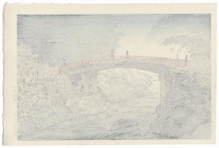 Shinkyo Bridge, Nikko, 1937 by Tsuchiya Koitsu (1870 - 1949)