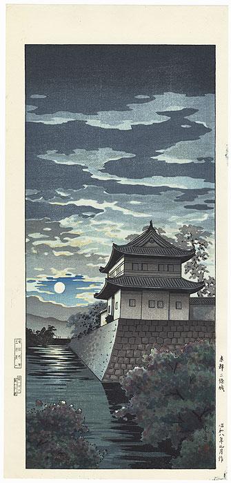 Nijo Castle, Kyoto, 1933 by Tsuchiya Koitsu (1870 - 1949)