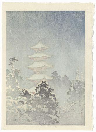 Five-story Pagoda at Nikko, 1936 by Tsuchiya Koitsu (1870 - 1949)