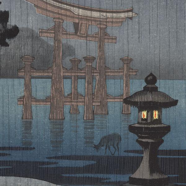 Rainy Miyajima, 1941 by Tsuchiya Koitsu (1870 - 1949)