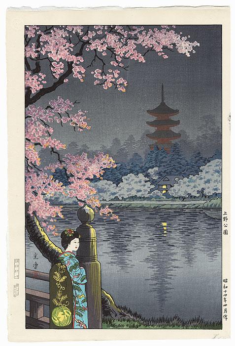 Ueno Park, 1939  by Tsuchiya Koitsu (1870 - 1949)