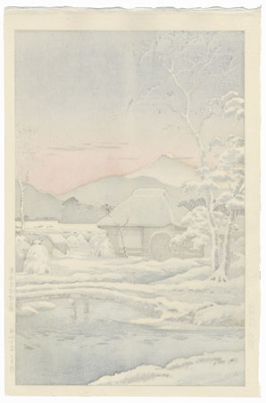 Tokaido Yaizunohara, 1935 by Tsuchiya Koitsu (1870 - 1949)
